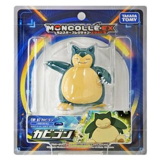 Mô hình Pokemon Snorlax (Nhật Bản)