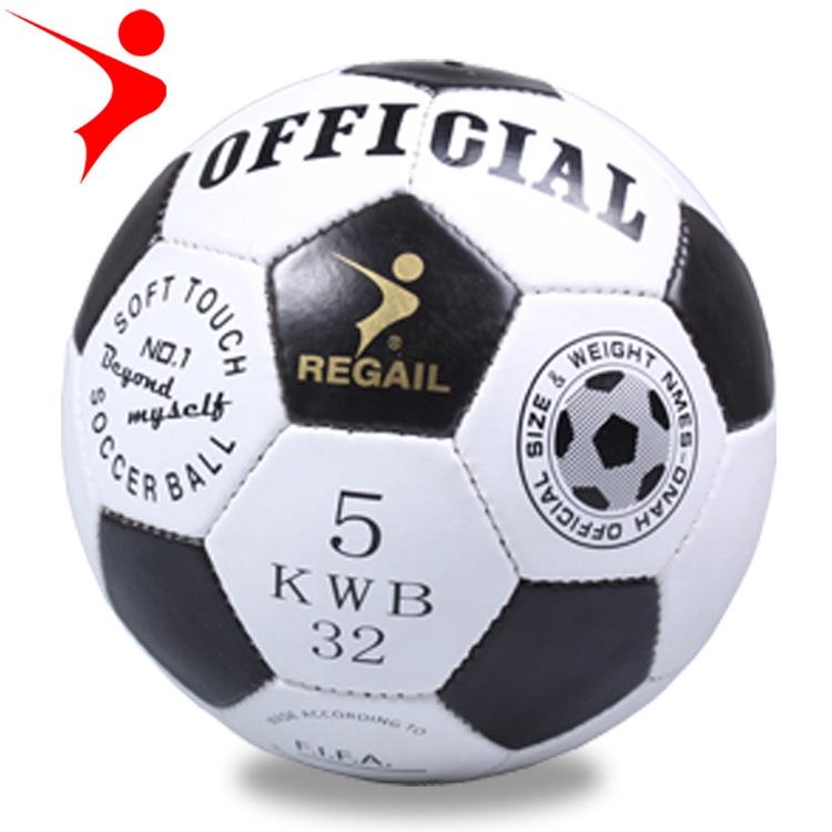 quả bóng đá chất lượng cao - 13931536 , 2574222798 , 322_2574222798 , 332500 , qua-bong-da-chat-luong-cao-322_2574222798 , shopee.vn , quả bóng đá chất lượng cao