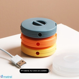 METERL Small and portable round rotatable data cable organizer storage box mobile phone charging cable winder METERL