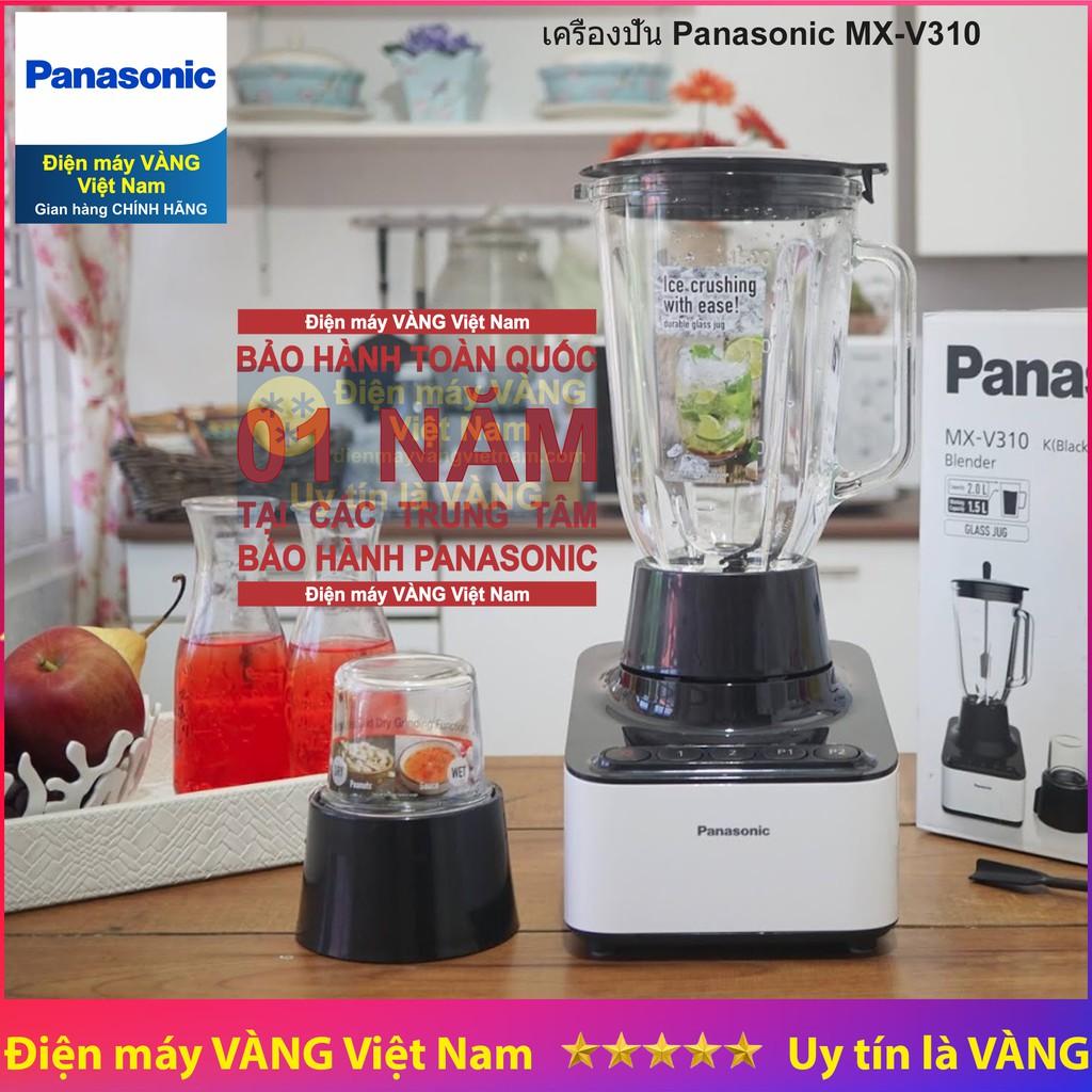 [Mã 267ELSALE hoàn 7% đơn 300K] [BIG SALE] Máy xay sinh tố Malaysia Panasonic MX-V310