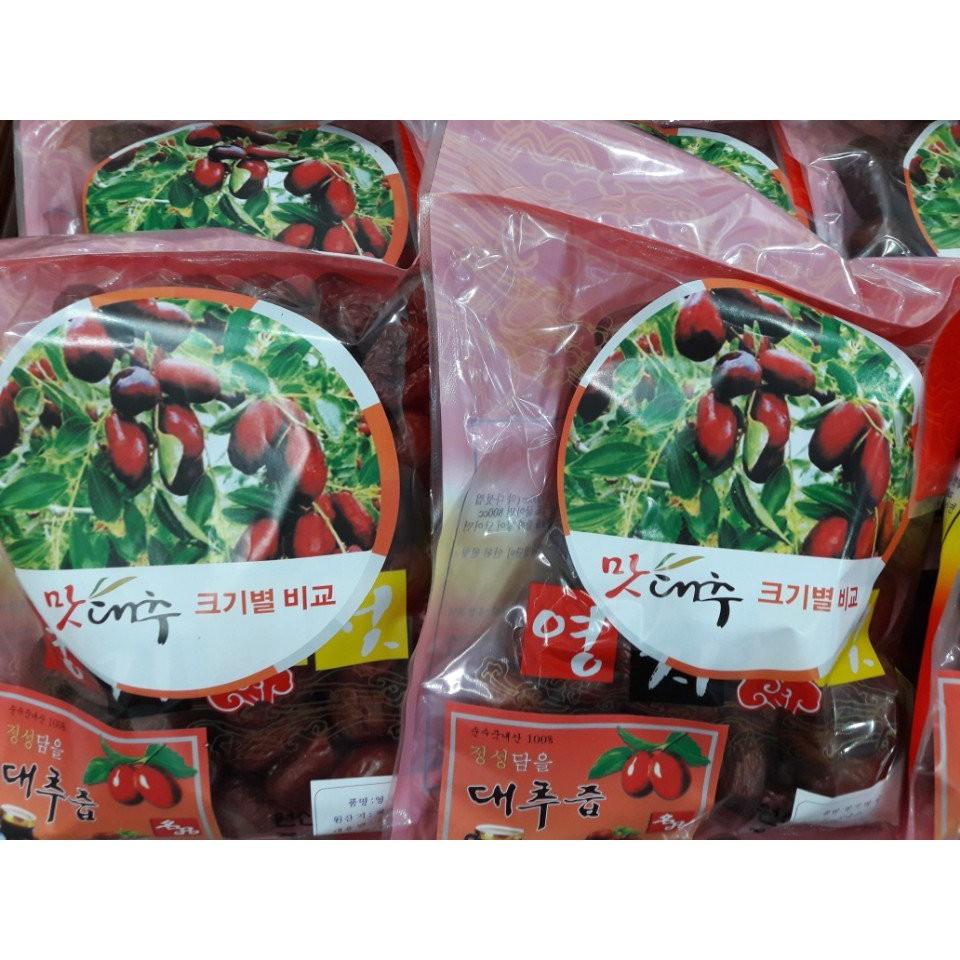 Táo đỏ sấy khô Hàn Quốc gói 500g - 2532017 , 1265323674 , 322_1265323674 , 115000 , Tao-do-say-kho-Han-Quoc-goi-500g-322_1265323674 , shopee.vn , Táo đỏ sấy khô Hàn Quốc gói 500g