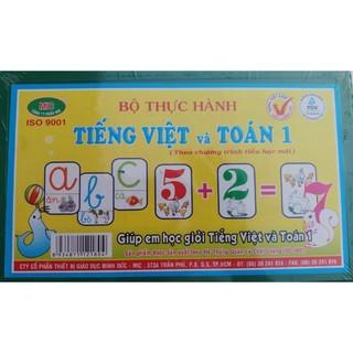 Bộ thực hành Tiếng Việt & Toán lớp 1 – Khách sỉ ib