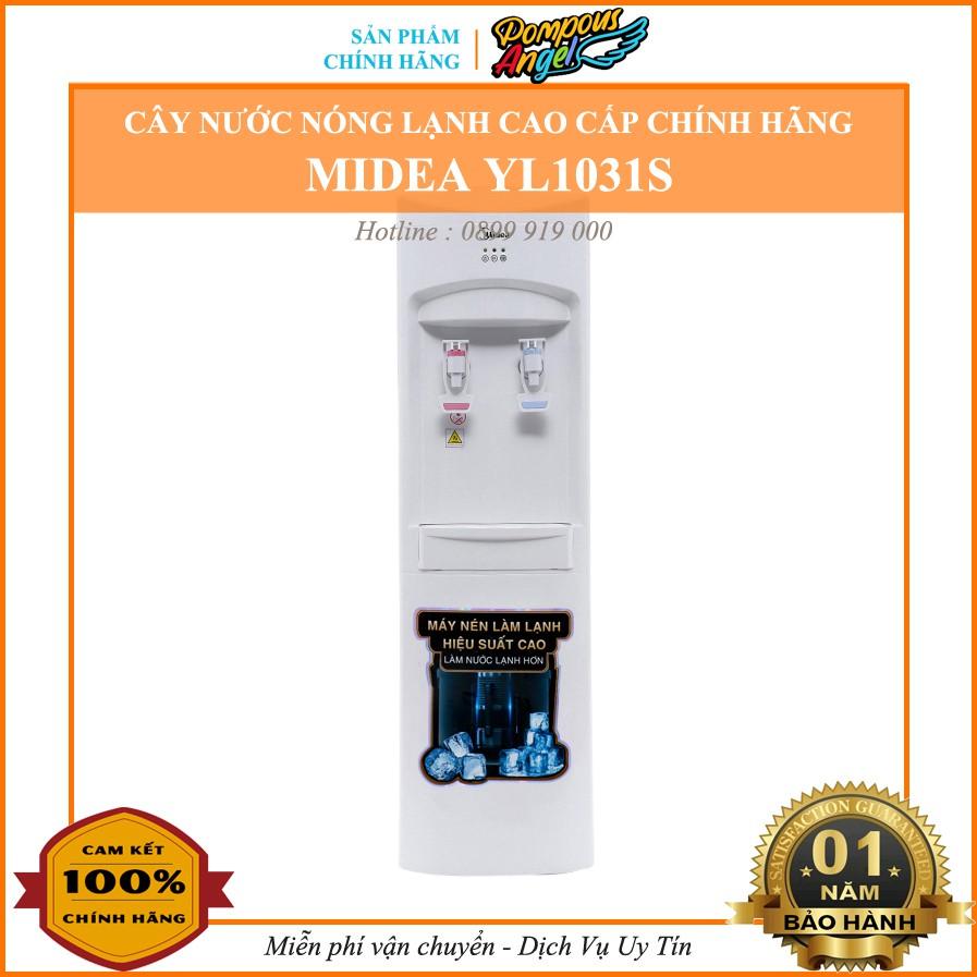 Cây nước nóng lạnh MIDEA YL1031S chính hãng