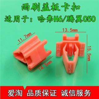 mô hình nhân vật phim hoạt hình hubsan h2/hubsan h6/teng c50