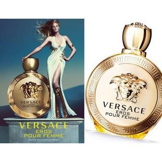 Versace Eros pour thumbnail