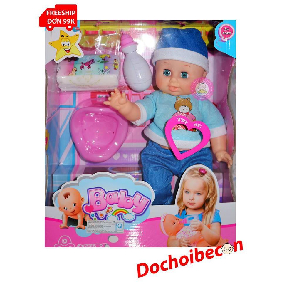 Búp bê Baby Doll - Bé trai đội nón kèm tã: Biết nói, uống nước