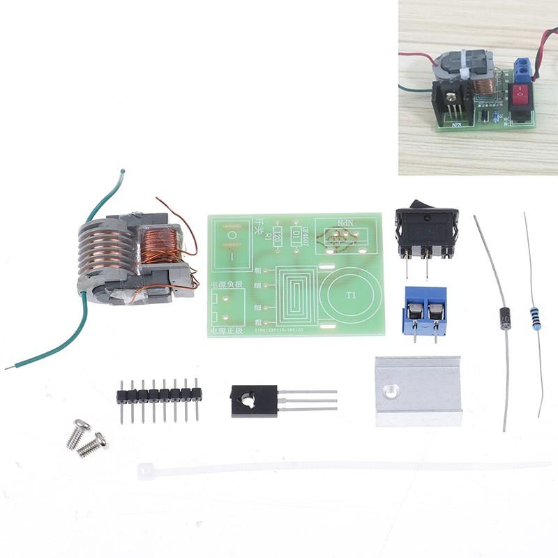BrightMoon 15KV High voltage inverter generator spark arc ignition