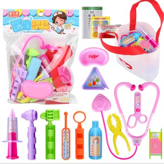 16Pcs Pretend Play Doctor Toy Set Child Cos Medical Kit Educational Leaning Toys