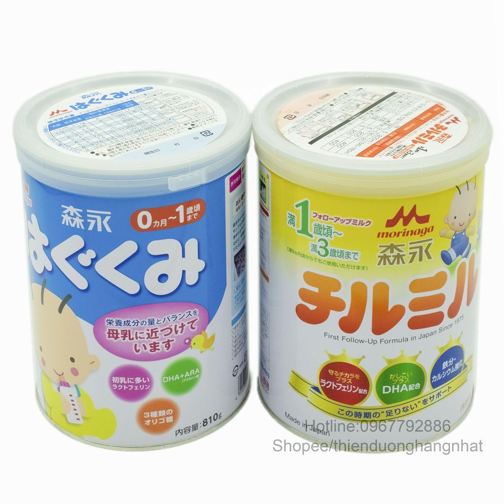 (Date 8/2021) Sữa lon MORINAGA Nội Địa Nhật 820g