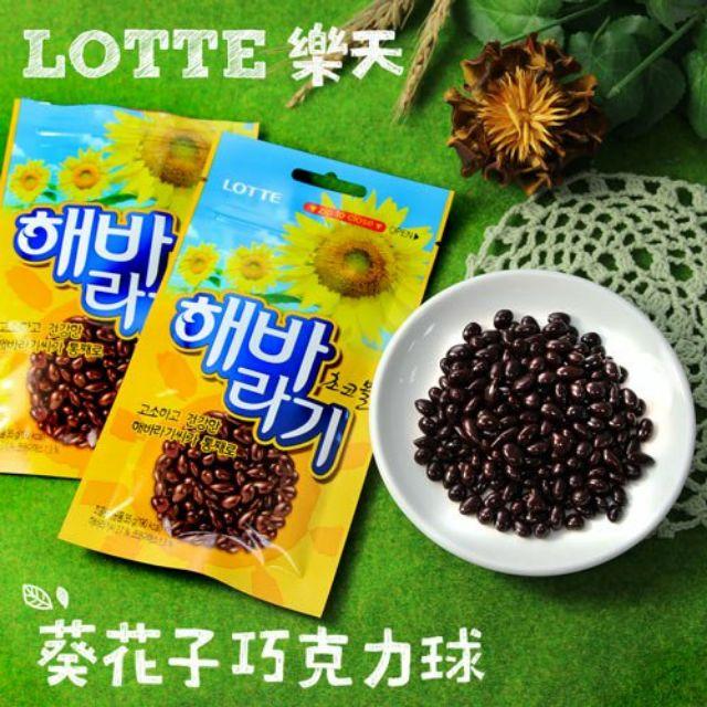 Hạt hướng dương bọc chocolate 30g - 2884814 , 504285953 , 322_504285953 , 15000 , Hat-huong-duong-boc-chocolate-30g-322_504285953 , shopee.vn , Hạt hướng dương bọc chocolate 30g