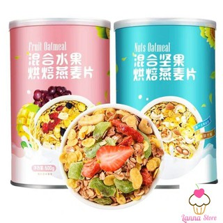 [GIẢM CÂN] Ngũ cốc ăn kiêng mix hạt, hoa quả OATMEAL hộp 500g - Miêu Thương Lan Đình Đài Loan