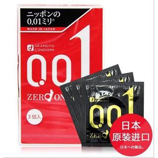 BAO CAO SU MỎNG NHẤT THẾ GIỚI OKAMOTO 0.01 Zero One thumbnail