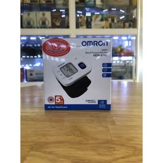 máy đo huyết áp omron hem-6161 thumbnail