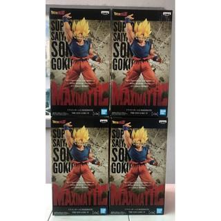 FAMHOUSE - Mô hình chính hãng Goku Maximatic 4 Super saiyan Goku Ssj thumbnail