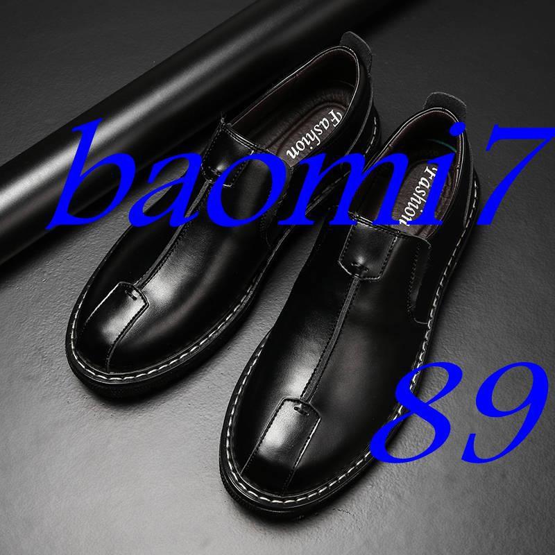 Giày Oxford Da Phong Cách Retro Cho Nam