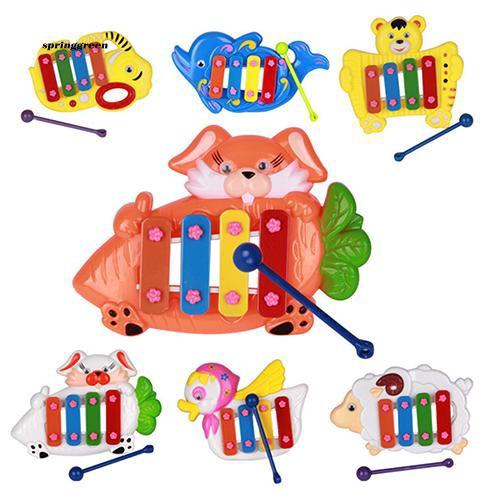 SPR♥Musical Educational Animal Developmental Music Bell Toy 4 Tones for Kids Baby