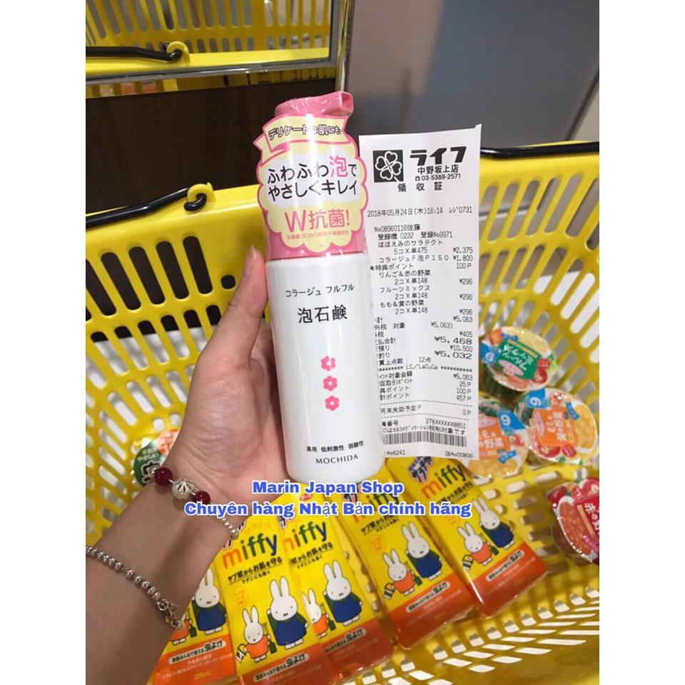 Dung dịch vệ sinh phụ nữ Nhật Bản Mochida - 3444735 , 1193662750 , 322_1193662750 , 560000 , Dung-dich-ve-sinh-phu-nu-Nhat-Ban-Mochida-322_1193662750 , shopee.vn , Dung dịch vệ sinh phụ nữ Nhật Bản Mochida