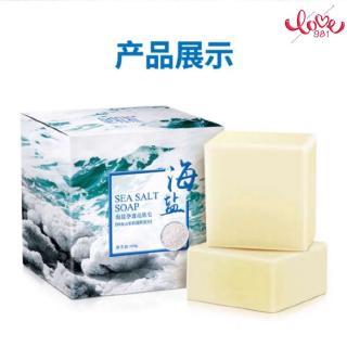 (hàng Mới Về) Xà Phòng Sữa Dê / Muối Biển 100g Kiểm Soát Dầu