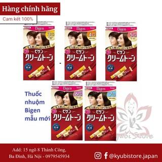 [Nhật nội địa] Thuốc Nhuộm Tóc Bigen Speedy Color Cream 80ml thumbnail
