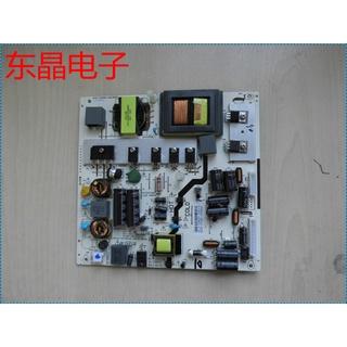 Original Lenovo 50E62 Power Board K-150S1/4701-2150S1-AA135D01 50 inch
