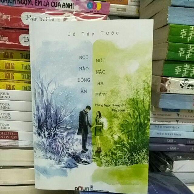 Sách : Nơi nào đông ấm nơi nào hạ mát ? - 3355069 , 1082136505 , 322_1082136505 , 50000 , Sach-Noi-nao-dong-am-noi-nao-ha-mat--322_1082136505 , shopee.vn , Sách : Nơi nào đông ấm nơi nào hạ mát ?