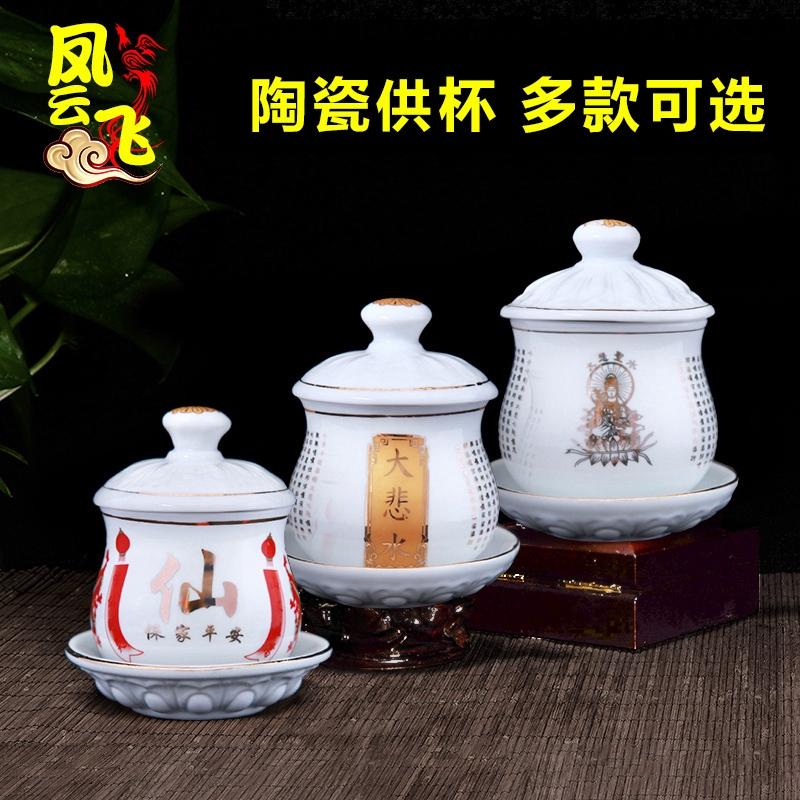 Ly Sứ In Hoa Văn Trang Nhã Dành Cho Cup Mammr 666