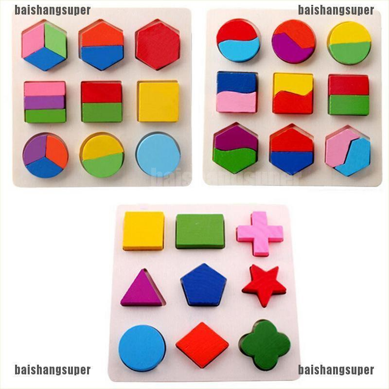 [baishangsuper]Kids Baby Wooden Geometry Block Puzzle Montessori Early Learning Educational Toy