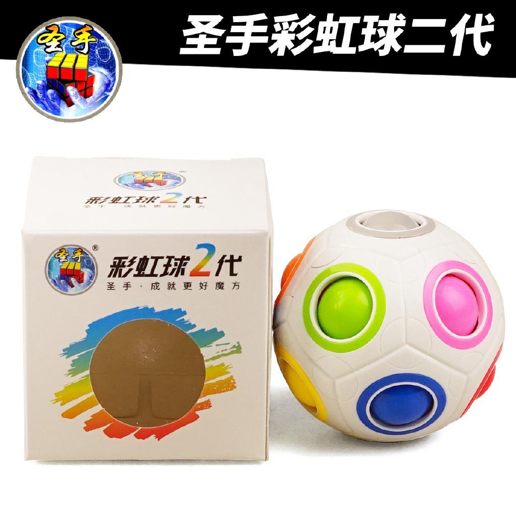 quả bóng đồ chơi sáng tạo cho bé