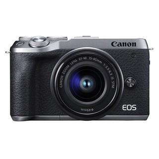 Máy Ảnh Canon EOS M6 MARK II (EF-M15-45MM F/3.5-6.3 IS STM)-Hàng Chính Hãng Lê Bảo Minh