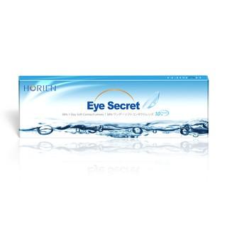 Bộ 5 cặp kính áp tròng không màu dùng 1 ngày Eye Secret (Độ cận từ 1.0-8.0)
