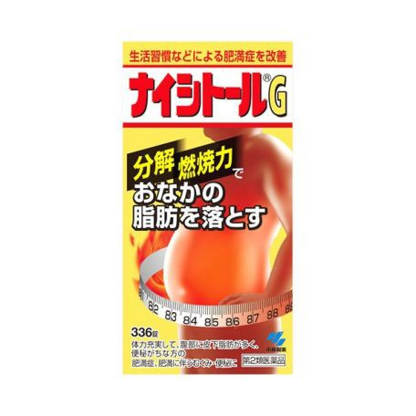 Viên uống giảm mỡ bụng 3100 Kobayashi Naishitoru G -336 viên