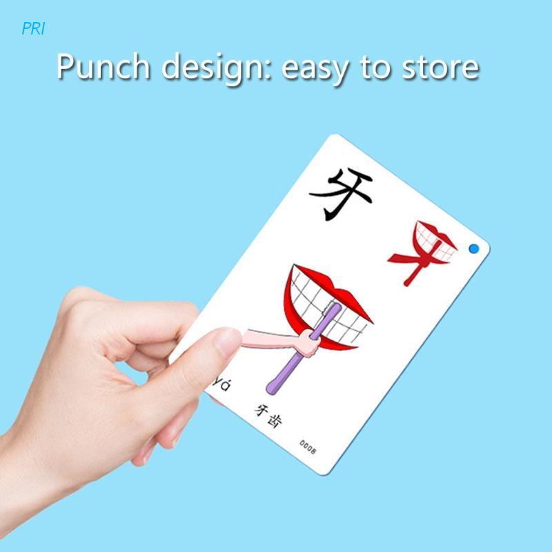 Set 250 Thẻ Học Chữ Trung Quốc Cho Bé