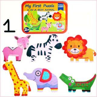 My first puzzle 6 in 1 – chủ đề động vật hoang dã ( mẫu 1)