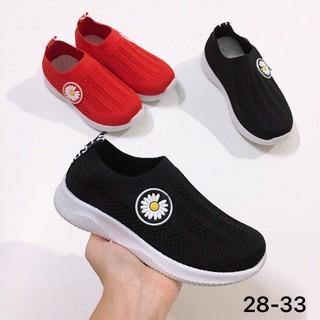 Giày lười trẻ em Hoa Cúc – giày bé trai giày bé gái