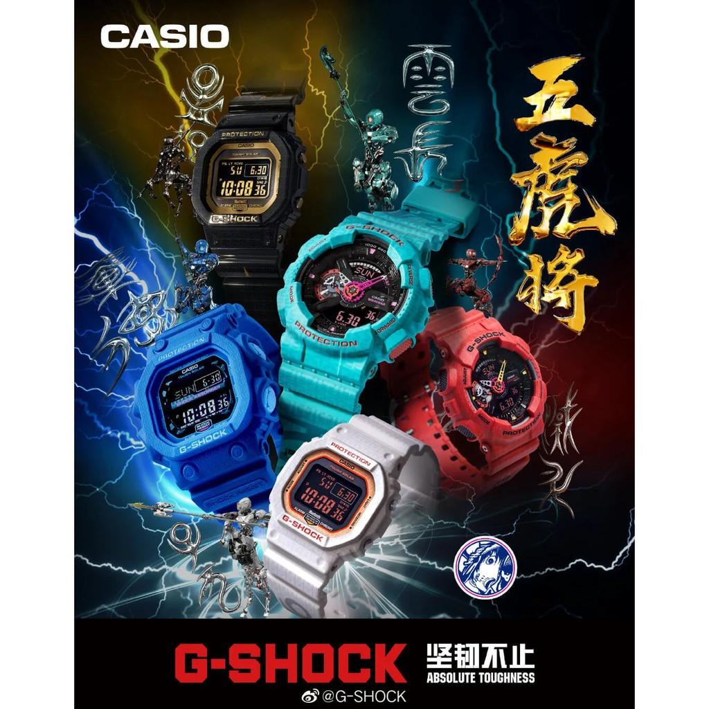 Đồng Hồ Casio Nam Dây Nhựa Chính Hãng G-SHOCK GA-110SGG-3ADR