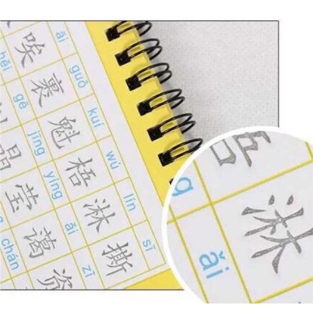 Tập viết tiếng trung 3200 chữ mẹc bay màu vĩnh cửu, tập viết chữ hán