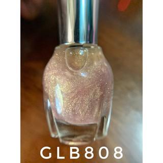 ** Sơn móng Ngọc Thủy 15ml Bóng Hạt Nhũ Vàng (GLB808) -VMH **