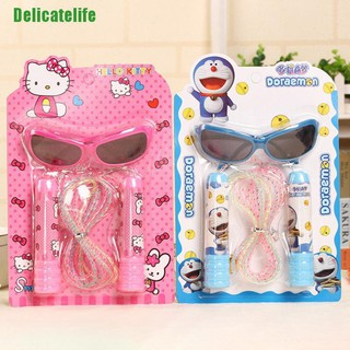 Delicatelife❤ Children Skip Rope Cartoon Jumping Rope With Sunglasses Kids Gift