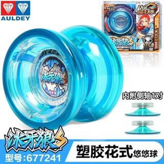 Yoyo kwondo xanh 677241 – HK673