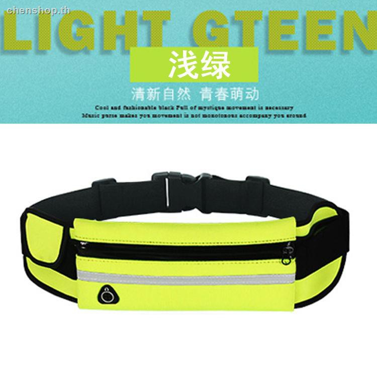 ✙✵Sports pockets 】 【 multi-function running package male mini contact ms waterproof gym outdoor music cell phone