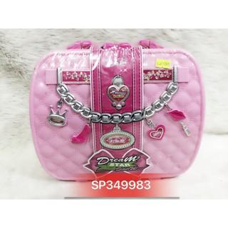 Hộp vali trang điểm mắt kiếng , dầu thơm , cột tóc DA8010 (cái) – SP349983