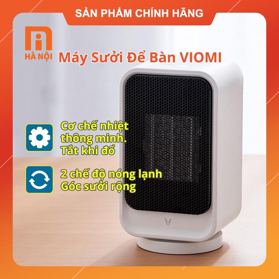 Máy sưởi để bàn Xiaomi Viomi, quạt sưởi mini, Làm nóng nhanh PTC, cấp khí  góc rộng lớn, vỏ ABS chống cháy, tắt khi đổ