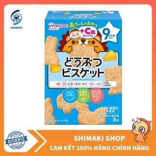 Bánh ăn dặm Wakodo cho bé, bánh quy động vật, hàng Nhật Bản (dành cho bé từ 9 tháng tuổi trở lên)