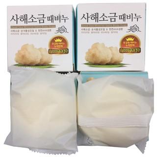 Combo 2 bánh xà bông muối biển tẩy da chết Hàn Quốc 85g, xà phòng muối biển, PP Sâm Yến Thái An thumbnail