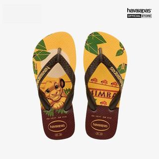 HAVAIANAS - Dép Kids Lion King 4144490-1652 thumbnail