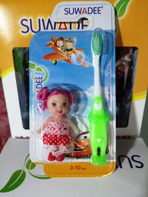 (2 LOẠI) Bàn chải đánh răng cao cấp trẻ em Suwadee
