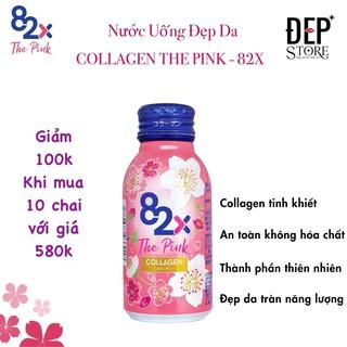 Nước Uống Collagen 82x - The Pink - Hỗ Trợ Làm Đẹp Da thumbnail
