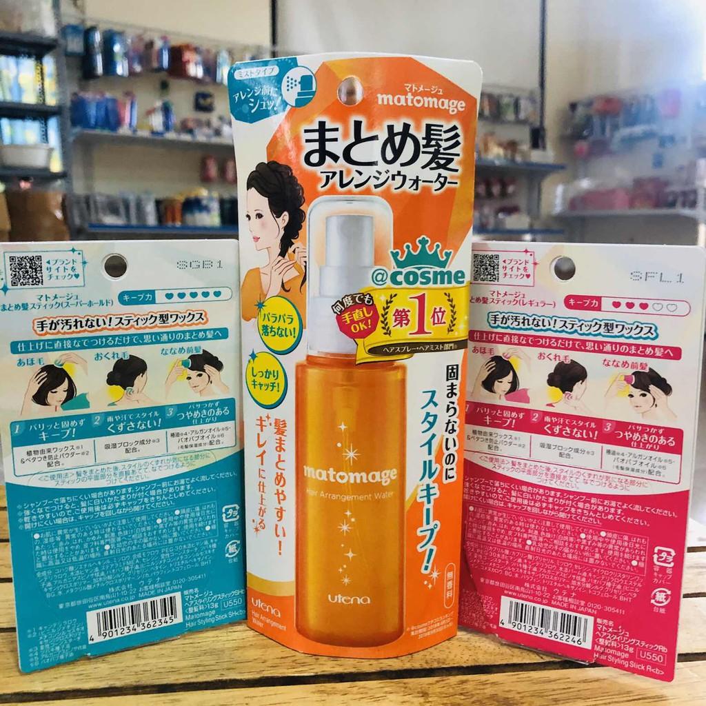 Sáp Vuốt Tóc Giữ Nếp Tóc Con - Tạo Kiểu Cho Nữ Matomage Utena - Nhật Bản