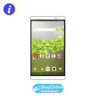 Máy Tính Bảng Huawei Dtab D-02H 8 inches 3G/4G/Wifi