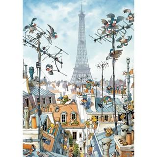 (hàng Có Sẵn) Bộ Đồ Chơi Xếp Hình Tháp Eiffel 1000 Pc
